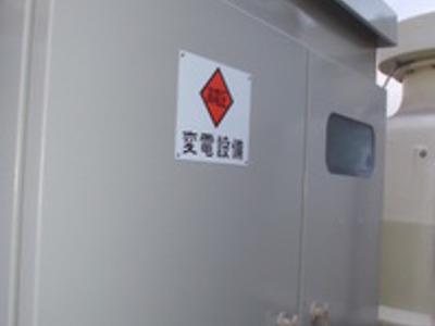 キュービクル塗装工事~大阪市内~2のサムネイル