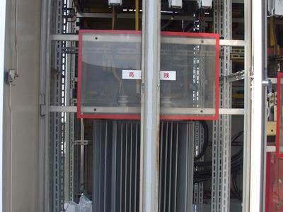 キュービクル改修工事~大型テナントビル~2のサムネイル