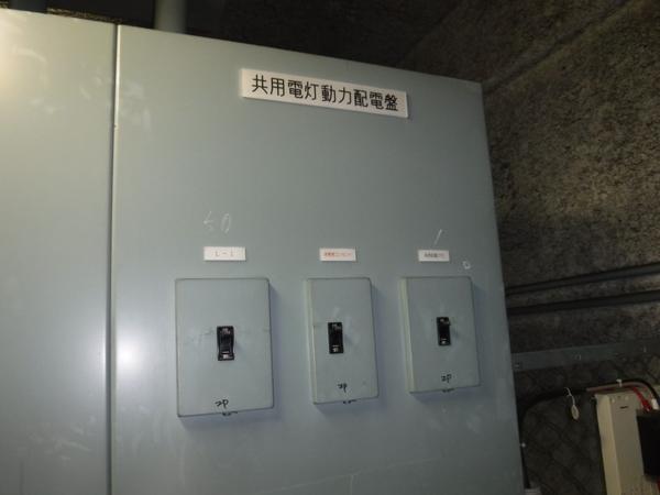 大阪市内ビル パネル盤改修工事